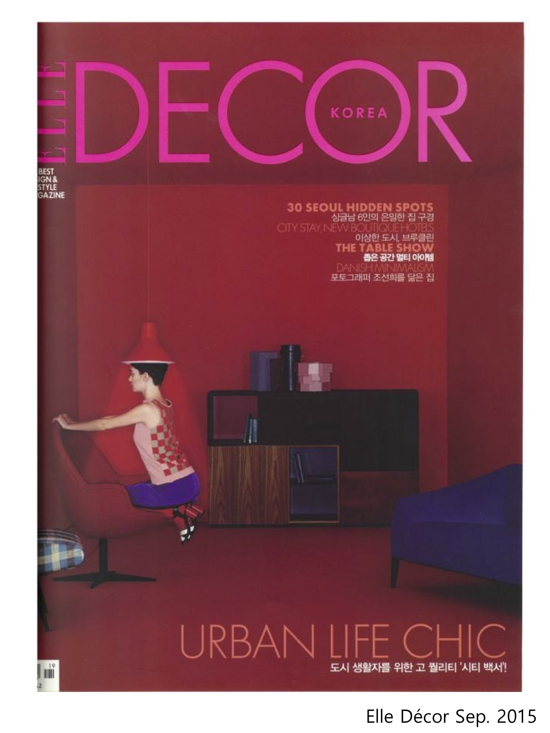Elle Decor - December 2015.jpg
