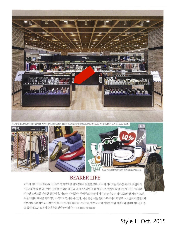 Style H - October 2015 1-2.jpg