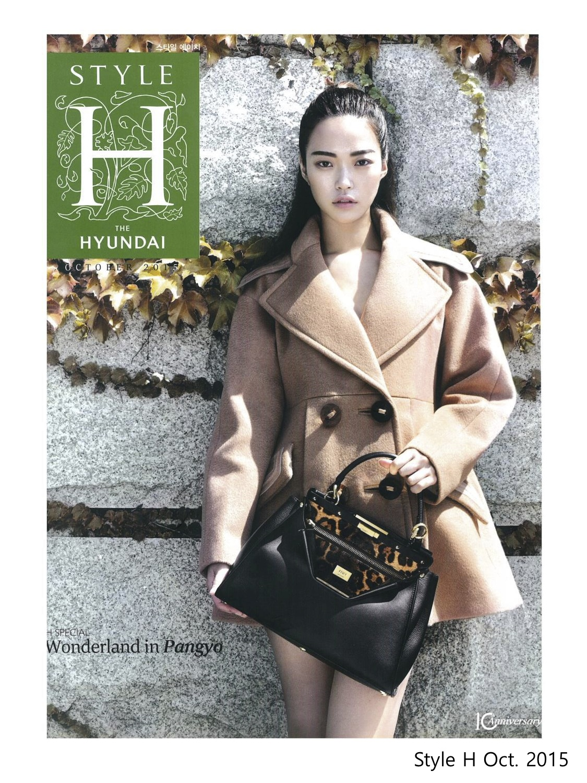 Style H - October 2015.jpg
